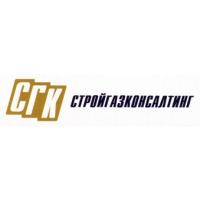 Логотип компании «Стройгазконсалтинг»