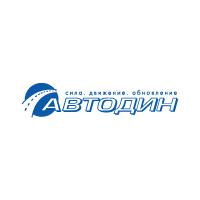 Логотип компании «Автодин»