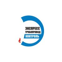 Логотип компании «Экспресс Трубопровод Контроль»