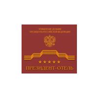Логотип компании «Президент-Отель»
