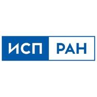 Логотип компании «ИСП РАН»