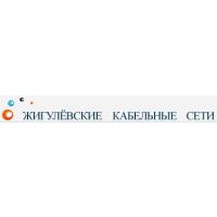 Логотип компании «Жигулевские кабельные сети»
