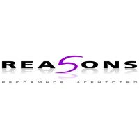 Логотип компании «5Reasons»