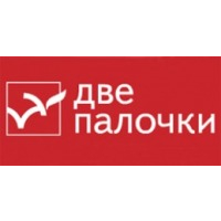Логотип компании «Сеть ресторанов Две Палочки»