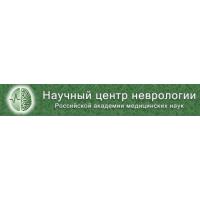 Логотип компании «Научный центр неврологии РАМН (НИИ неврологии)»