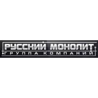 Логотип компании «Группа компаний Русский Монолит»