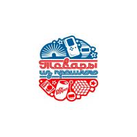 Логотип компании «Товары из прошлого»