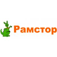 Логотип компании «Рамстор»
