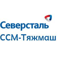 Логотип компании «ССМ-Тяжмаш»