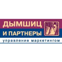 Логотип компании «Дымшиц и партнеры»