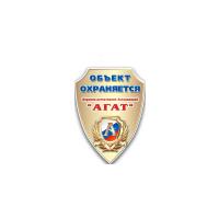 """Логотип компании «Охранно-детективная Ассоциация """"АГАТ""""»"""