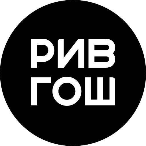 Логотип компании «РИВ ГОШ»