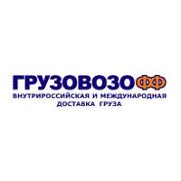 Логотип компании «Грузовозофф»