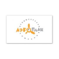 Логотип компании «Аэроплан»