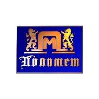 """Логотип компании «ООО """"Полимет""""»"""