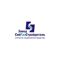 Логотип компании «Завод Сибгазстройдеталь»
