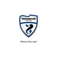 Логотип компании «Чайковский текстиль»