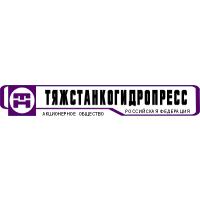 Логотип компании «Тяжстанкогидропресс»
