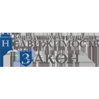 Логотип компании «Консалтинговая компания Недвижимость и Закон»