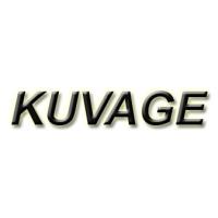 Логотип компании «Куваге»