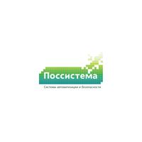 Логотип компании «Поссистема»