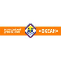 Логотип компании «Всероссийский детский центр ОКЕАН»