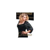 """Логотип компании «Модный Дом """"Дайна""""»"""