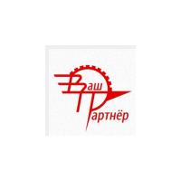 Логотип компании «Ваш партнёр»