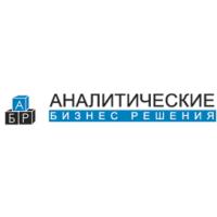 Логотип компании «Аналитические Бизнес Решения»