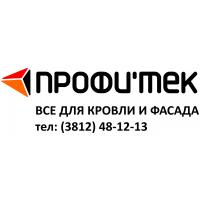 Логотип компании «ПРОФИТЕК»