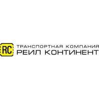 Логотип компании «Реил Континент»