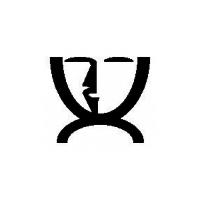 Логотип компании «Институт психоанализа и социального управления»