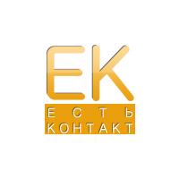 Логотип компании «Есть Контакт»