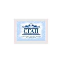 Логотип компании «Саратовская государствeннaя академия права (СГАП)»