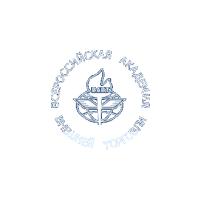 Логотип компании «Всероссийская академия внешней торговли (ВАВТ)»
