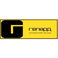 Логотип компании «Гепард»