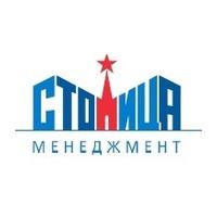 """Логотип компании «ООО """"СТОЛИЦА менеджмент""""»"""