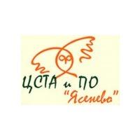 Логотип компании «Центр социально-трудовой адаптации и профориентации ЯСЕНЕВО»