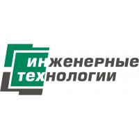 Логотип компании «Интех»