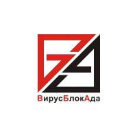 Логотип компании «VirusBlokAda»