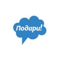 Логотип компании «Подари»