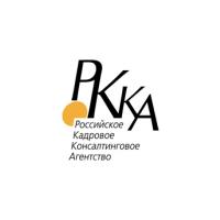 Логотип компании «Российское Кадровое Консалтинговое Агентство (РККА)»