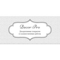 Логотип компании «Decor Pro»
