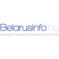 Логотип компании «Деловые идеи»