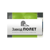 Логотип компании «Завод Полет»