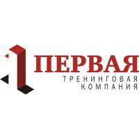 Логотип компании «Первая тренинговая компания»