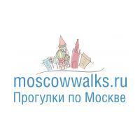 Логотип компании «Прогулки по Москве»