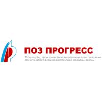 Логотип компании «ПОЗ-Прогресс»