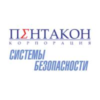 Логотип компании «ПЕНТАКОН»