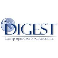 Логотип компании «Дигест»
